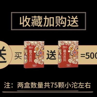 买1送1共500g糯米香普洱茶云南普洱熟茶饼糯香小沱茶勐海茶黑茶叶