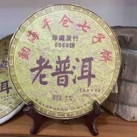 勐海干仓七子饼老普洱熟茶五年干仓纯料特制357克