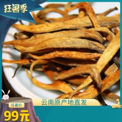 红茶 2019年新茶云南凤庆滇红茶 蜜香大金芽100g散装特级单芽滇红