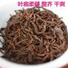 武夷高山桐木武夷野茶红茶特级野茶正山小种红茶花香野生红茶500g