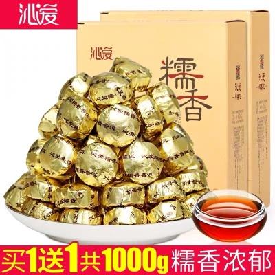 【买一送一共1000g】糯米香普洱茶熟茶云南迷你小沱茶勐海糯香茶叶