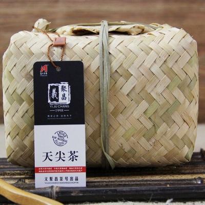 黑茶安化 湖南特产义聚昌茶礼品 精品竹篓黑茶天尖1kg礼盒装茶叶