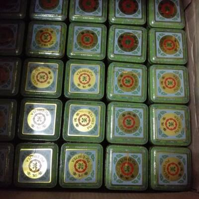 云南普洱茶1992年出口回流原包装铁盒普洱干仓樟香老散熟茶茶气重