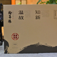 茶叶礼盒陶源茗温故知新安化黑茶小罐10年陈天尖一级+新会小青柑
