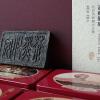 红色岁月润泽东方湖南安化黑茶礼盒一级紧压茶红色文化礼品茶