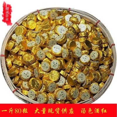 产地货源湖南安化黑茶1995年陈年金币黑茶茶叶散称斤装