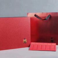 送礼 礼盒装另外选 大红袍 肉桂 水仙 奇兰 正山小种 金骏眉500g