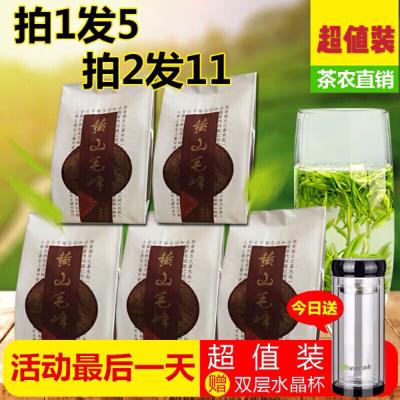 茶叶 绿茶2019新茶黄山毛峰特级明前嫩芽毛尖散装安徽茶叶共半斤
