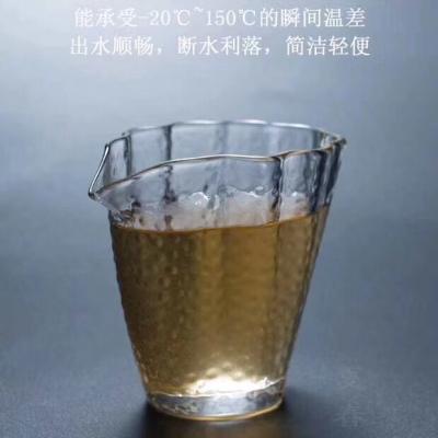 海棠锤纹公道杯
