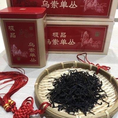 【峯亭茶居】潮州凤凰单丛茶一2019春茶浓香型蜜兰香125g