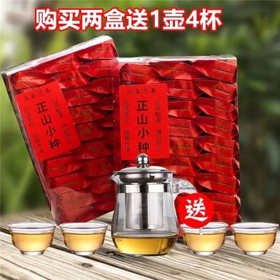 24.5元试喝 买2送茶具武夷山正山小种红茶 香浓耐泡一盒25包