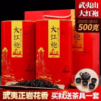 2019新茶大红袍茶叶乌龙茶武夷山岩茶浓香型肉桂茶礼盒罐装500克