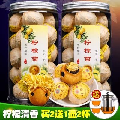 新鲜柠檬红茶金丝皇菊水果茶云南古树滇红茶花果茶小柠红250g