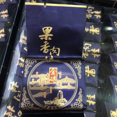 武夷岩茶马头岩果香肉桂500g特级浓香型乌龙茶正岩大红袍袋装水仙 奇兰
