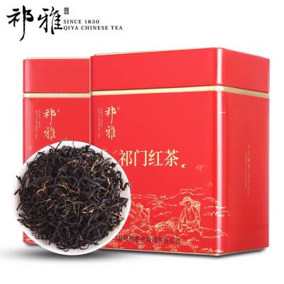 祁雅2019新茶祁门红茶正宗红毛峰浓香特级核心原产茶叶散装共500g