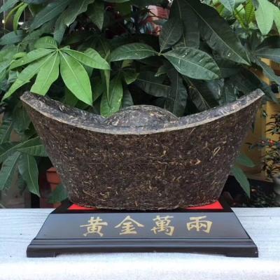 一个7.5公斤 :2016年 :布朗古树茶,金元宝