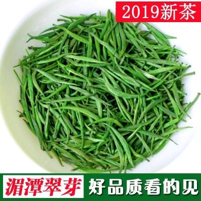 贵州雀舌茶叶2020新茶叶绿茶湄潭翠芽高山嫩芽茶罐装