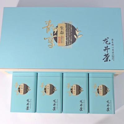 西湖龙井《浓香》2019新茶绿茶茶叶明前正宗龙井茶礼盒!一斤四盒