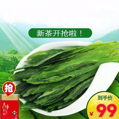 【买1发2】茶叶绿茶2020年新茶太平猴魁茶1915散装安徽黄山猴魁茶