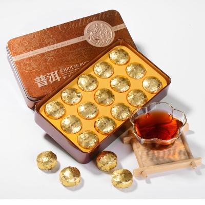 云南普洱茶熟茶 糯米香沱 手工小沱茶 礼盒装15颗75克