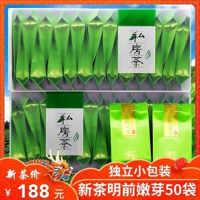 信阳毛尖2019新茶明前特级嫩芽茶叶绿茶小包装自产自销50袋
