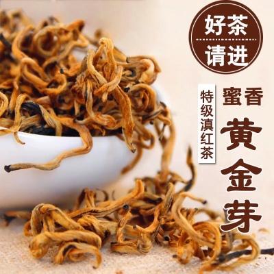 茗纳百川滇红茶茶叶散装凤庆古树特级云南浓香型 蜜香黄金芽200g