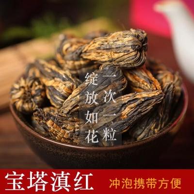 红茶2020春茶 滇红茶特级浓香型散装云南凤庆茶叶 手工宝塔500克