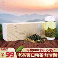 口粮茶黄山毛峰2019新茶绿茶散装原产雨前高山茶叶160g经济装