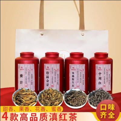 高端云南滇红茶特级散装蜜针珍品金芽中国红单株野生红茶4款组合
