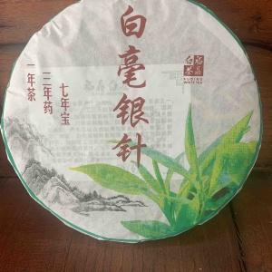 福鼎白茶白毫银针一年茶三年药七年宝