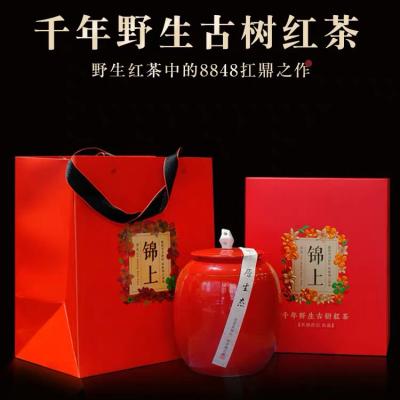 茗纳百川滇红茶特级云南散装工夫茶叶 千年单株野生古树红茶250克