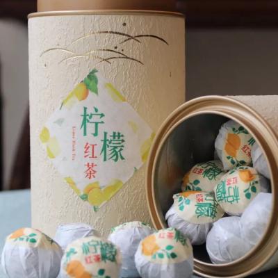 柠檬红茶小柠红 黄金柠小青檬特级茶叶云南滇红柠檬茶500克两罐装