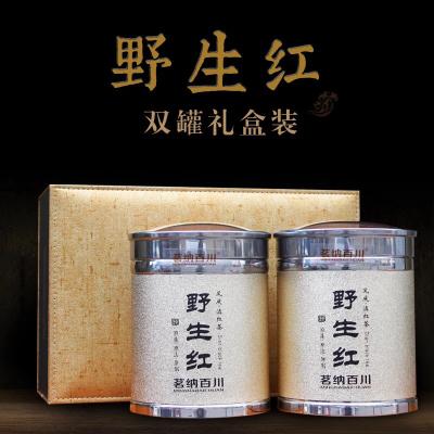 中秋节送礼古树茶叶特级散装云南滇红 野生红茶250克X2罐礼盒装