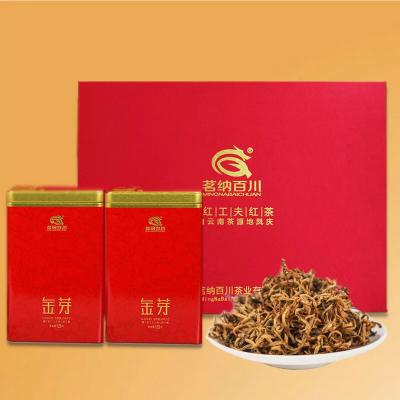 茶叶中秋节礼物送礼礼品云南凤庆滇红茶特级 蜜香金芽礼盒装250克