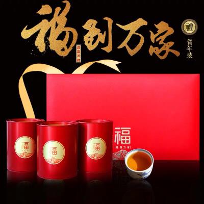 送礼中秋节云南凤庆滇红茶特级茶叶散装浓香型 蜜针礼盒装300克