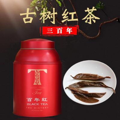 2019春茶古树红茶私房茶 云南滇红茶 凤庆300年古树红茶 200克