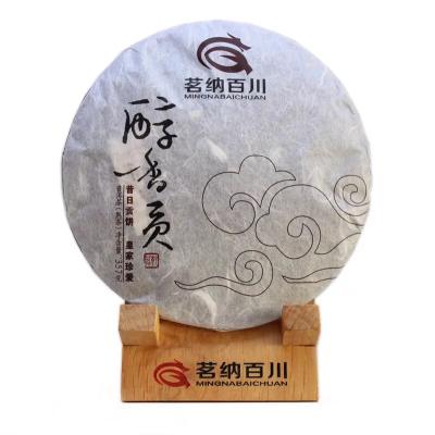 茗纳百川 云南普洱茶熟茶特级饼茶浓香勐海老料 醇香贡357克/片
