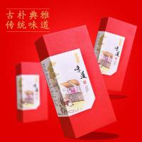 武夷大红袍乌龙茶岩韵浓香型肉桂茶叶盒装大红袍茶