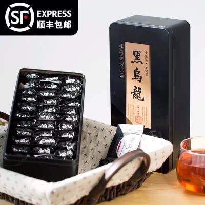 木炭油切黑乌龙茶 茶多酚茶叶精选高浓度乌龙茶共250g