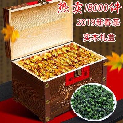 茶叶铁观音2019新茶春茶兰花香铁观音特级浓香型茶叶礼盒装500g