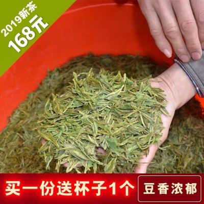 2019新茶雨前西湖龙井茶叶春茶龙井绿茶茶农直销500g散装