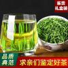 雀舌绿茶2020新茶竹叶青翠芽明前日照炒青绿茶特级毛尖雀舌礼盒包装