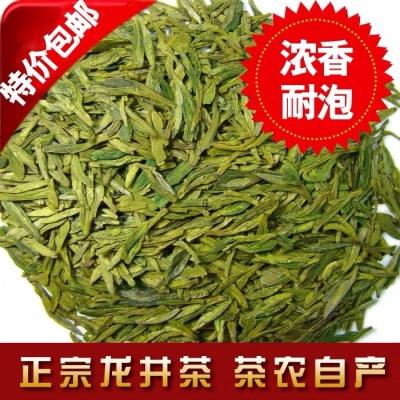 龙井茶2019新茶雨前西湖茶叶杭州龙井茶绿茶散装春茶浓香型500g