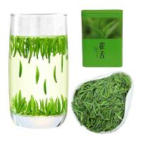 雀舌绿茶2019新茶明前湄潭翠芽散装袋装茶叶绿茶浓香型非特级250g