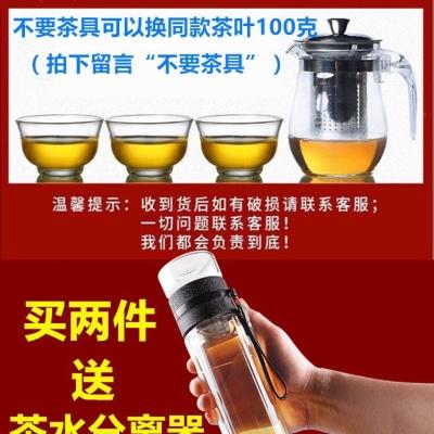 2019新茶安溪兰花香铁观音茶叶 新茶浓香型乌龙茶礼盒小罐装500g