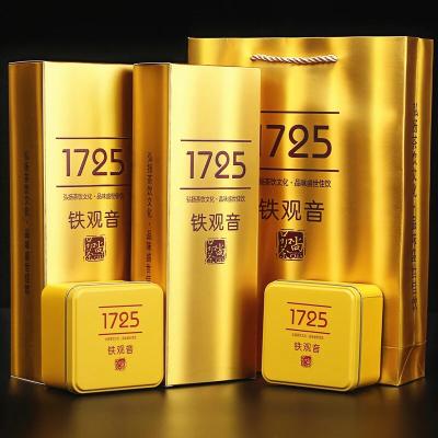 2019新茶铁观音浓香型 乌龙茶叶安溪春茶1725散装礼盒装送礼500