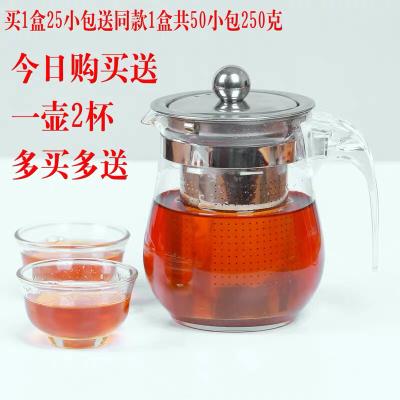 试喝茶叶 新茶武夷山正山小种红茶 浓香型 袋装 礼盒装茶叶
