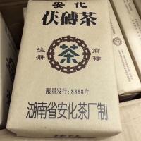 1988年陈年金花茯砖安化黑茶1000g包邮