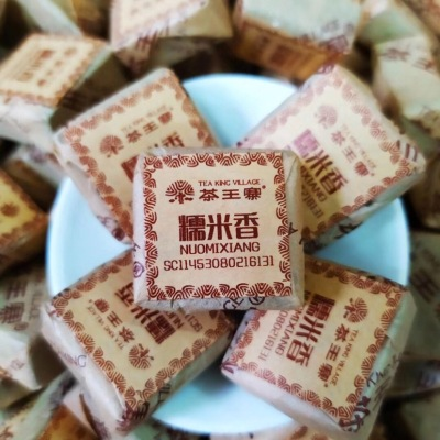 茶王寨糯米香熟茶小方砖糯米香茶王寨小玉饼沱茶2密封罐装1斤500克包邮