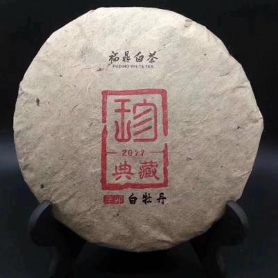 【亏本冲量】2011年福鼎白茶白牡丹高山荒野老白茶白七年珍藏